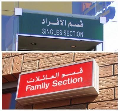 De verdeling tussen singles section en family section in Saudische restaurants