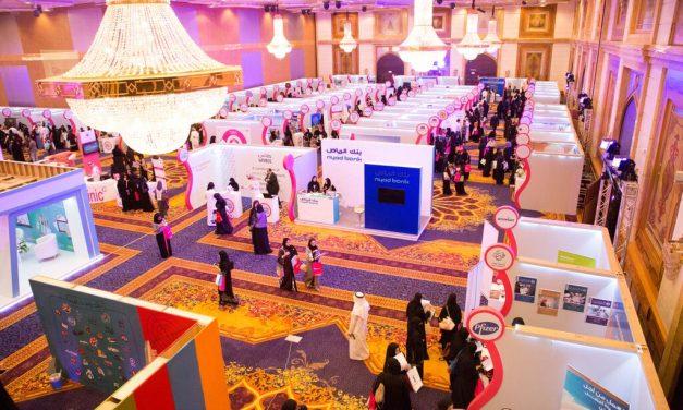 Carrière maken als vrouw in Saudi-Arabië